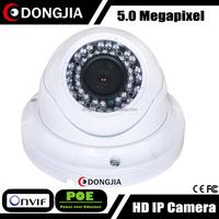 DONGJIA DJ-IPC-HD8550TD Indoor 5MP Network CCTV IP Camera Dome Infrared