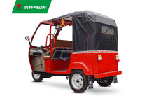 Considerate Design Electric pedicab tricycle for sale /Electric Passenger Tricycle Cab
