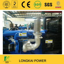 150KVA Open Lovol Power Diesel Magnet Generator Sets with CE and ISO