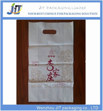 Wenzhou customized printing plastic poly bag manufacturers