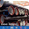 tubos de ferro dúctil de fábrica