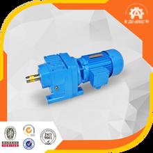 Electrical brake motor motovario 12v 350w dc worm gear motor for drill head