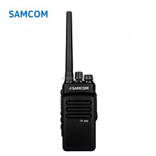 SAMCOM Profesional two way radio 8 watt long range CP-300