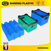 Anti-static Plastic Boxes for Electronics