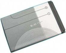 Nokia Compatible Mobile Phone Battery BL-4C