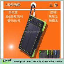 OEM 5000 / 8000mAh Solar Power Bank,Rain-resistant Solar Charger for mobile phone