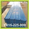 Metal Corrugated Colored Material Roof Tile