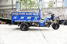 closed body good looking air cooled miniature tricycle lifan trike