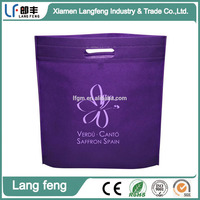 Recycle Non-woven flat pocket bag