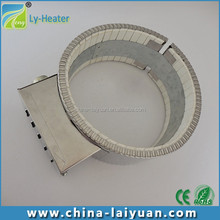 Circle band heater, infrared ceramic heating element