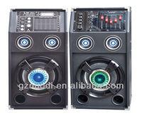 dj equipment with disco light /EQ