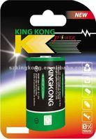 super carbon zinc dry battery R20/D