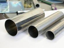 Top quality 202 deformed steel tube