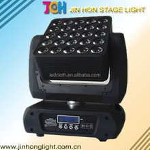25X12W hotest selling professional design 4in1 matrix Moving Head Light/Professional manufacturer RGBW Moving Head Stage Li