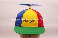 China supplier custom propeller hats