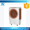 Hot Sell Water Based Portable industrial cooling units
