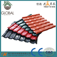 Waterproof corrugated ASA plastic synthetic resin roof tile