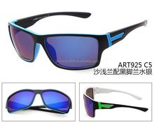 YJ00218 high quality wholesale china sunglasses sport men sun glasses