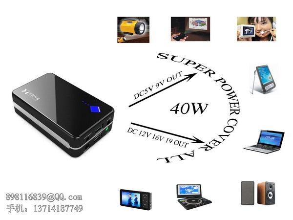 High Power UPS DC Power Banks UPS10P V4(B)01