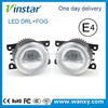 High quality Vinstar low price daylight guide technology led daytime running light
