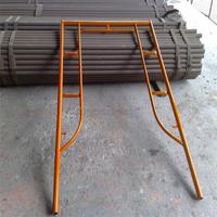 ladder frame scaffolding/construction walk through scaffolding frame/construction building