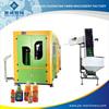 NEW fully automatic 4 cavity bottle making machine manufacturer