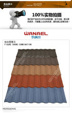1340*420mm Colorful Stone Coated Steel Roofing Tile/different types of roof tiles /decorative house material for roof