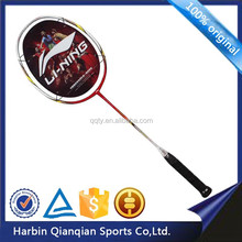 AYPJ 004-1 unique nice looking red color full carbon badminton racket