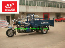 big power three wheel motorcycle/cargo tricycle/tricycle with cargo box