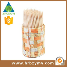 fancy straw ware toothpick