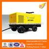 /p-detail/ingersoll-rand-grado-diesel-compresor-de-aire-port%C3%A1til-lgcy-compresor-de-la-serie-300003634444.html