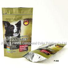 printed pet food packaging bags with zipper
