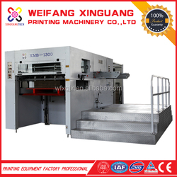 XMB-1300 Newest first choice paper package boxes die cutting machine