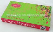 2015 newly cosmetic box, paper food box folding paper box