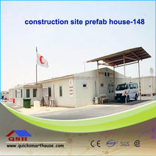 2013 the cheapest prefabricated houses/eps cement wall panel