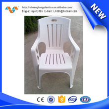 Outdoor Furniture Hard Plastic Table Chairs