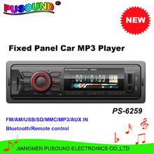 single din car audio with AM FM USB SD FM ID3 WMA