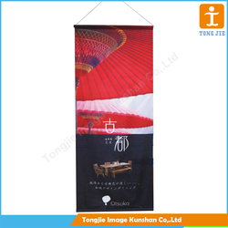 Custom fabric poster printing for advertising
