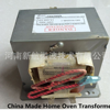 Xinhang Whole sale Medea 900w transformer for home microwave oven usage MD-901EMR-1