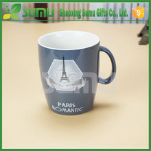 Best Sales Excellent Material Photo Insert Coffee Mug