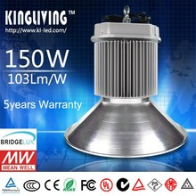 REFLECTOR LAMP COVER,high bay lighting 150w,outdoor 150w led high bay light