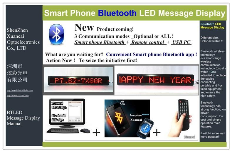bluetooth .jpg