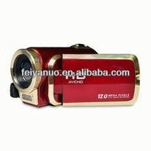 china digital cameraphoto camera digital & 5 mp photo digital camera prices in china