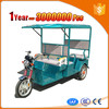 chinese passenger tricycle price with durable cargo box