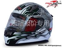 Unique Full Face Motorcycle Helmet Flip Up Helmet