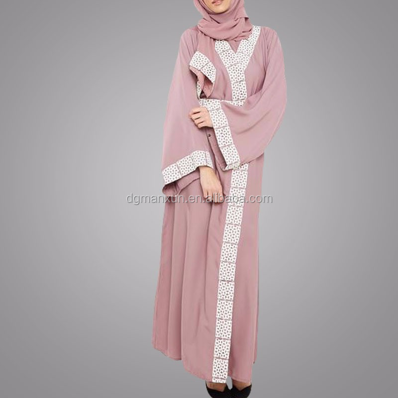 Design de mode Dentelle Abaya Mauve Brodé Abaya Ouverte Femmes Kimono Cardigan