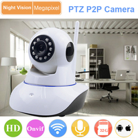 wifi connection support tf card wireless mini cctv ip ptz camera