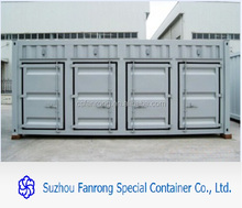 Special transportation side door container