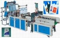 GBDE bag making machine