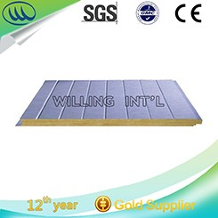 Best-quality-and-high-density-Polyurethane-cold.jpg